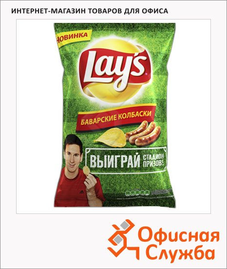 Чипсы Lays Strong