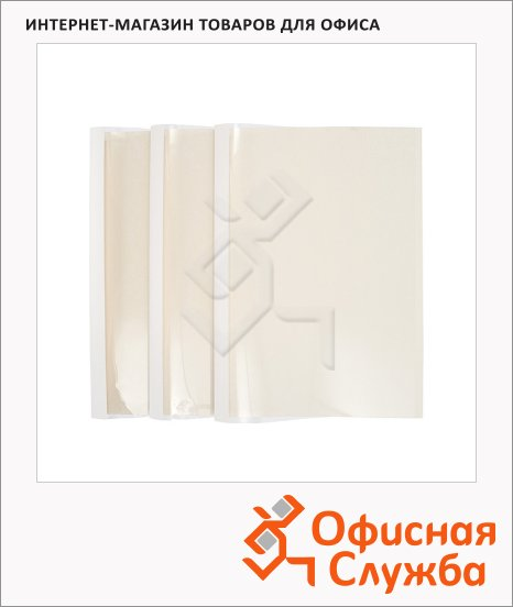 фото: Обложки для термопереплета Office Kit TER30N040 белые А4, 40шт, 27мм