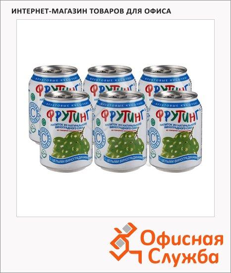 Сокосодержащий напиток Fruiting, без газа, 0.238л х 6шт, ж/б