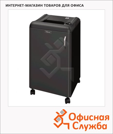 Офисный шредер Fellowes