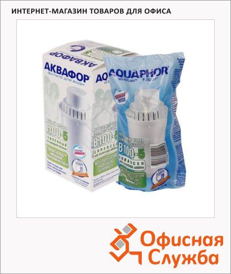 Сменный картридж к кувшин-фильтру Аквафор B100-5, с бактерицидной добавкой