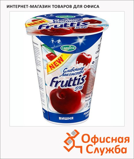 Йогурт Fruttis Сливочное лакомство, 5%, 320г