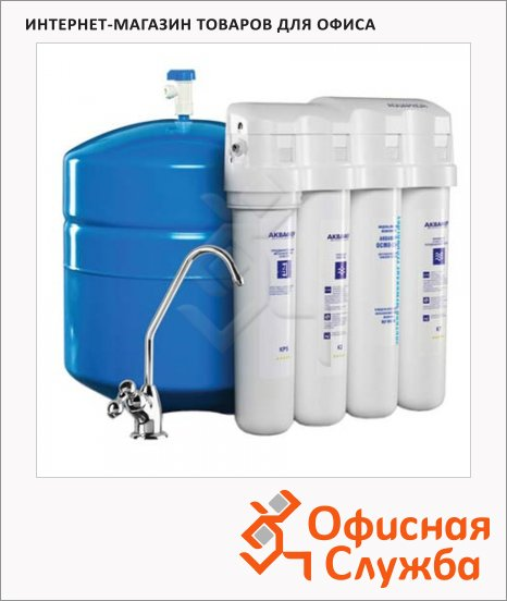Водоочиститель Аквафор Осмо-50-К, 7.8л/мин, 7000 литров