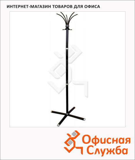 Вешалка-стойка напольная Бюрократ A1-ClassX/Bl