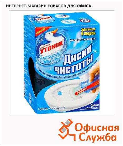 Освежитель для унитаза Туалетный Утенок Диски чистоты, 38г