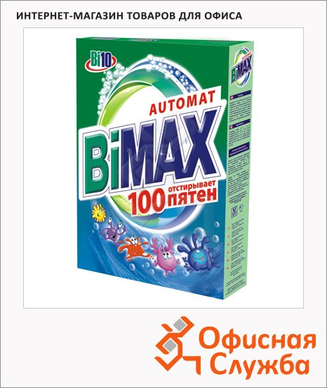 Стиральный порошок Bimax Compact, 100 пятен, автомат