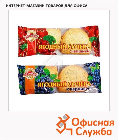 Сочни ягодные Аладушкин, 120г
