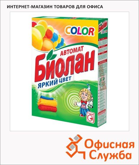 Стиральный порошок Биолан, Color, автомат