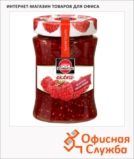 Конфитюр Schwartau