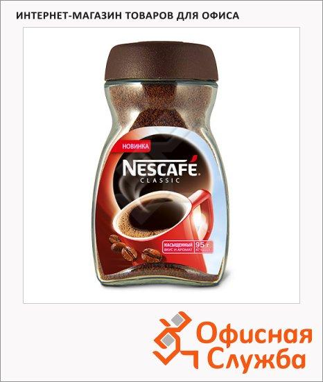 Кофе растворимый Nescafe Classic, стекло