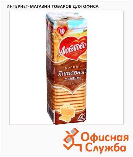 Крекер Любятово