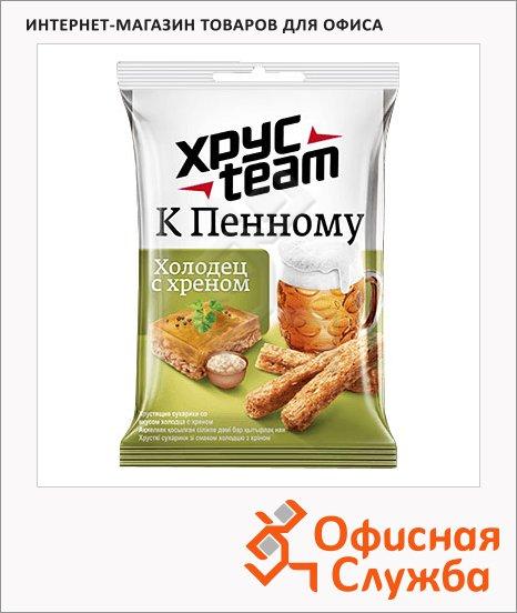 Сухарики Хрустим К пенному