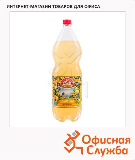 Напиток газированный Черноголовка Лимонад оригинальный 2л х 6шт, ПЭТ