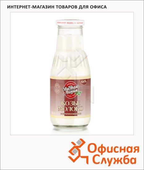 Молоко козье Чистая Линия