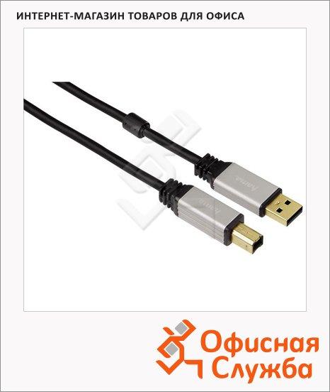 Кабель USB 2.0 Buro (m-m)