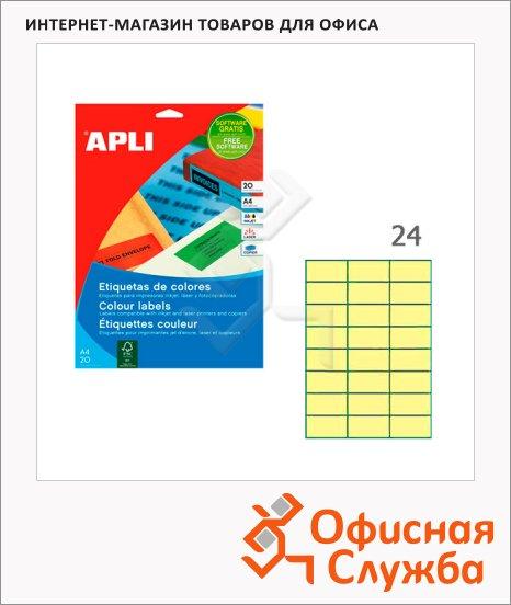Этикетки цветные Apli, 70x37мм, 480шт