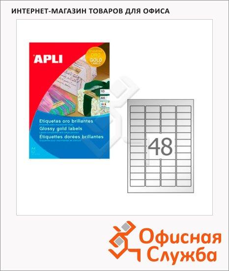 Этикетки цветные Apli, 45.7x21.2мм, 480шт