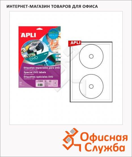 Этикетки для CD/DVD Apli 11204, d=117мм, 20шт