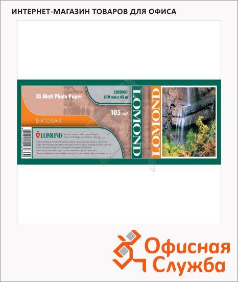 Бумага широкоформатная Lomond XL Matt Paper, 105 г/м2, матовая, для струйной печати