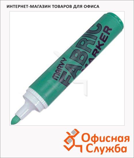 Маркер по ткани Marvy М622, 2-4мм, декоративный, для светлых тканей