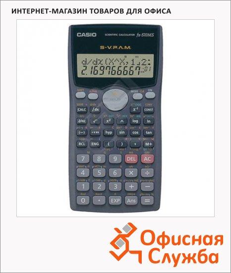 Калькулятор инженерный Casio FX570MS