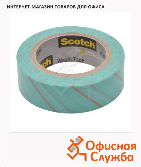 Клейкая лента декоративная Scotch Washi 15мм х10м