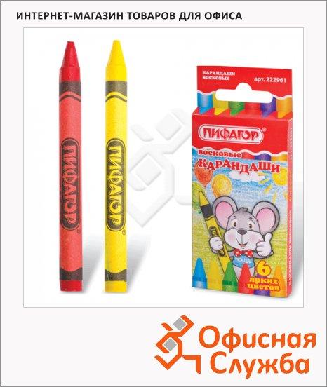 Набор восковых карандашей Пифагор