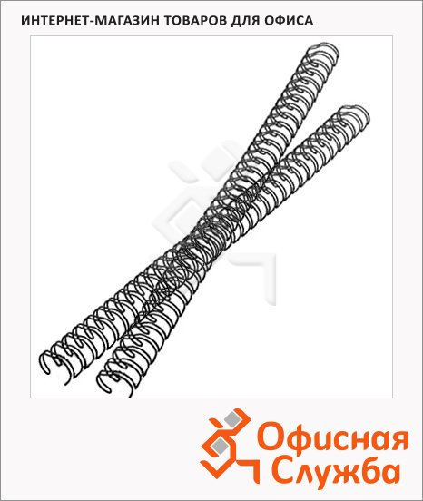 Пружины для переплета металлические Office Kit, на 80-120 листов, 14.3мм, 100шт
