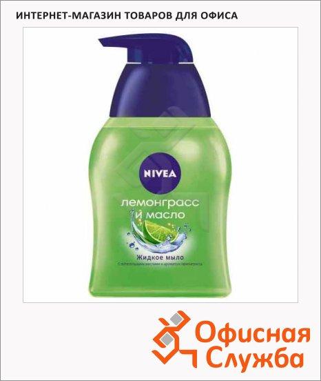 Жидкое мыло наливное Nivea 250мл, с дозатором