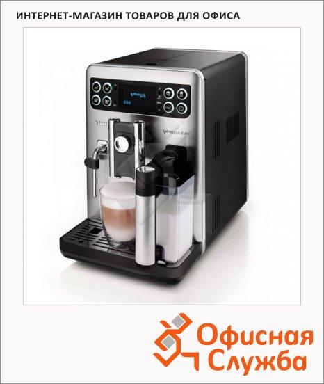 Кофемашина автоматическая Saeco Exprelia EVO steel black