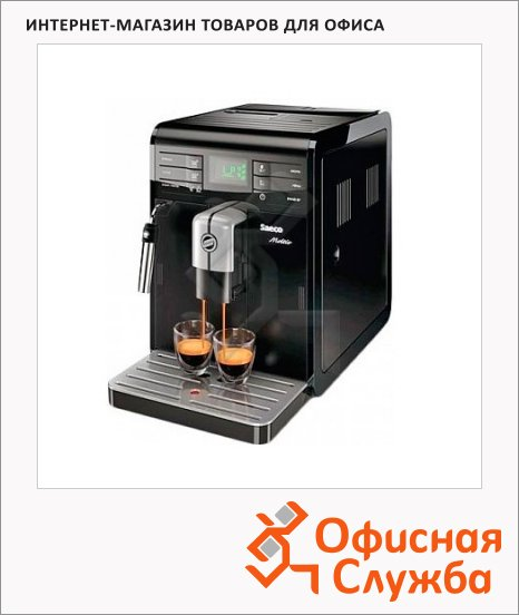 Кофемашина автоматическая Saeco Moltio black HD8766/09, 1850 Вт, черная