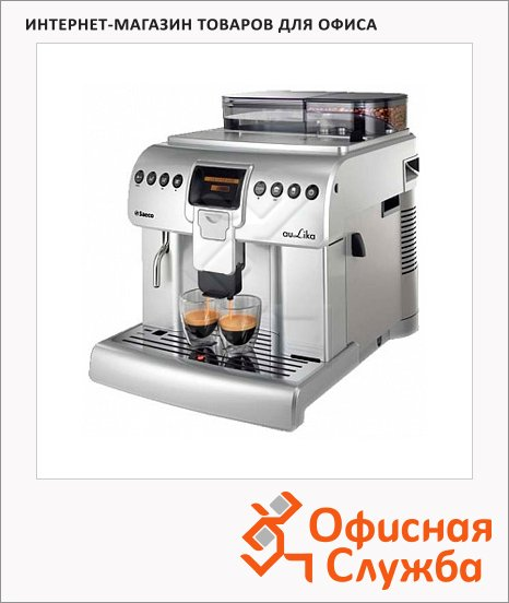 Кофемашина автоматическая Saeco Aulika Focus RI984/01, 1400 Вт, серебристая