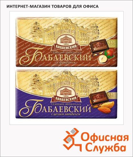 Шоколад Бабаевский темный