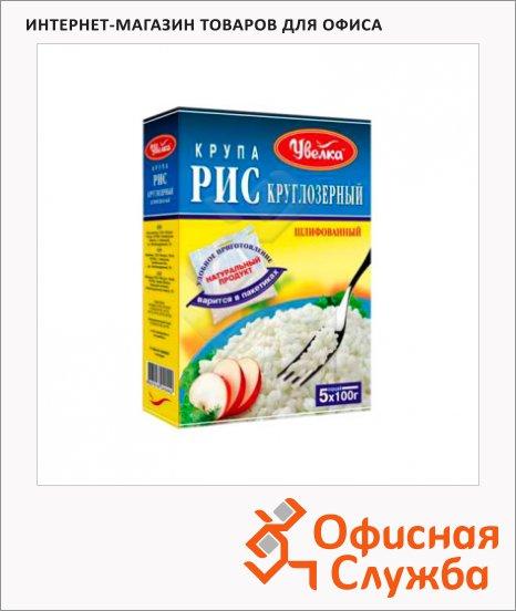 Рис Увелка круглозерный, 5шт х 100г