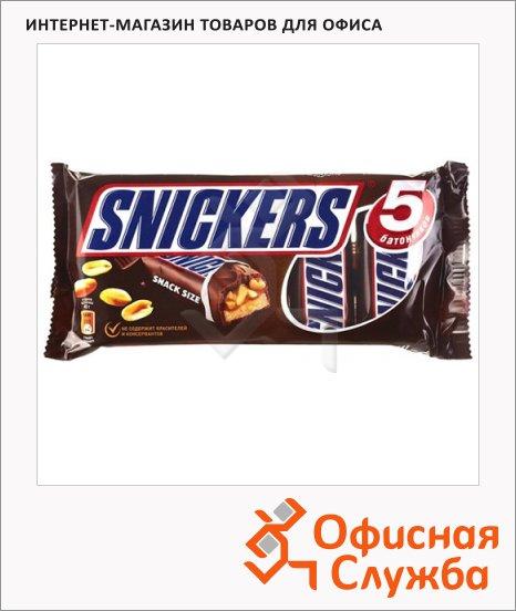 Батончик шоколадный Snickers snack size