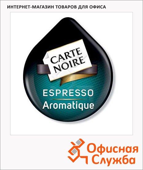 Кофе в капсулах Carte Noire Tassimo