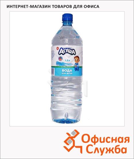 Вода питьевая Агуша Детская без газа, ПЭТ