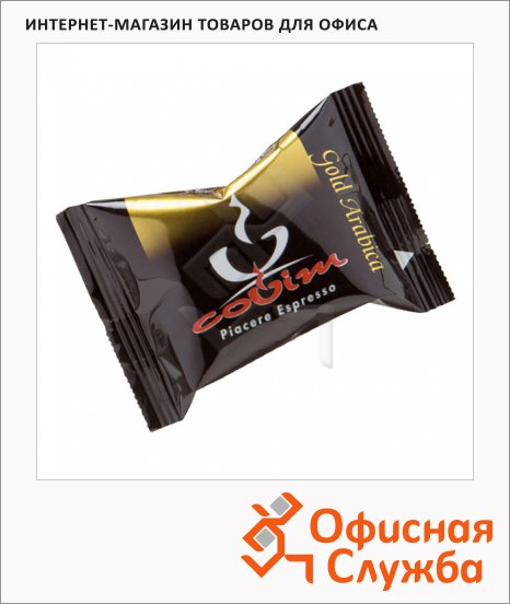 Кофе в капсулах Covim Gold Arabica