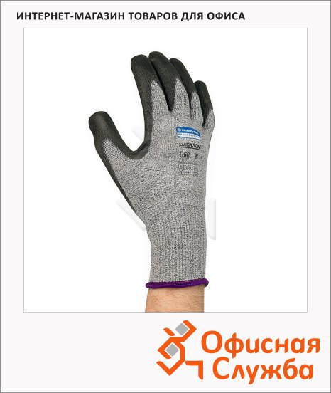 Перчатки от порезов Kimberly-Clark Jackson Safety Purple Nitrile G60, сер/черн