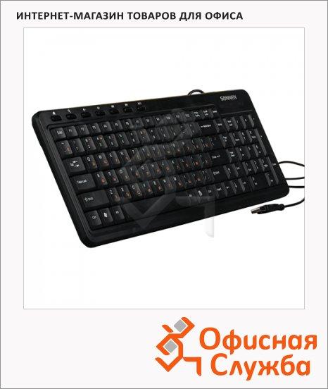 Клавиатура проводная USB Sonnen