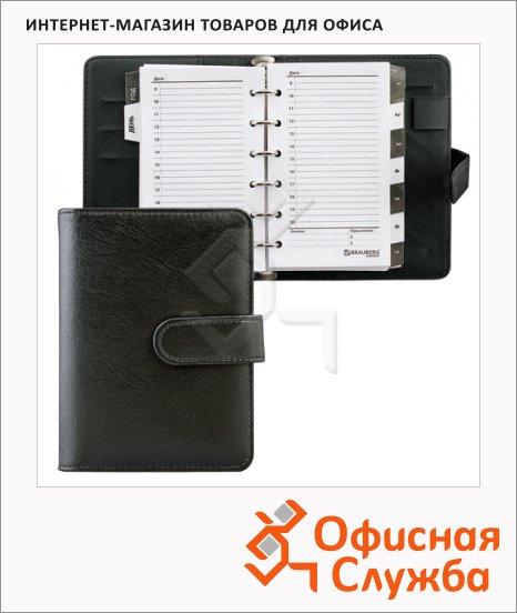 Органайзер Brauberg Stamp