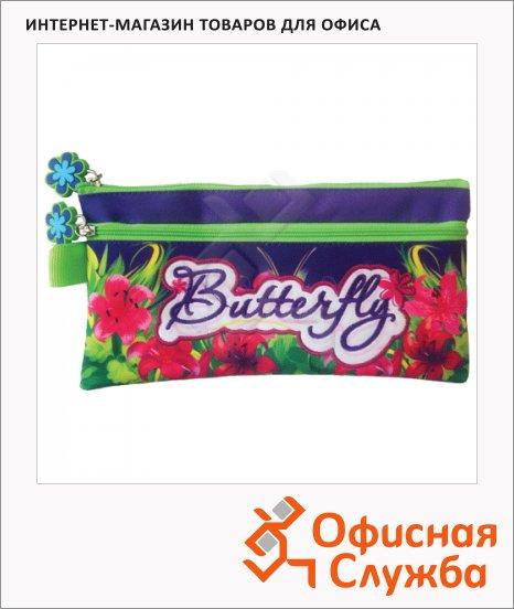 Пенал для девочек Brauberg Butterfly