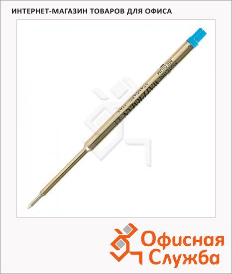 Стержень для шариковой ручки Waterman S0791000
