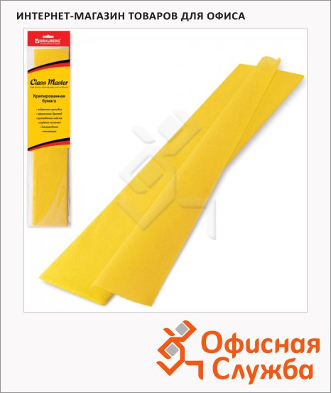 Бумага крепированная Brauberg, 50х200см, 25г/м, растяжение до 65%