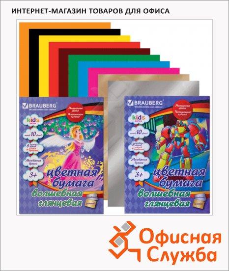 Цветная бумага Brauberg Kids Series