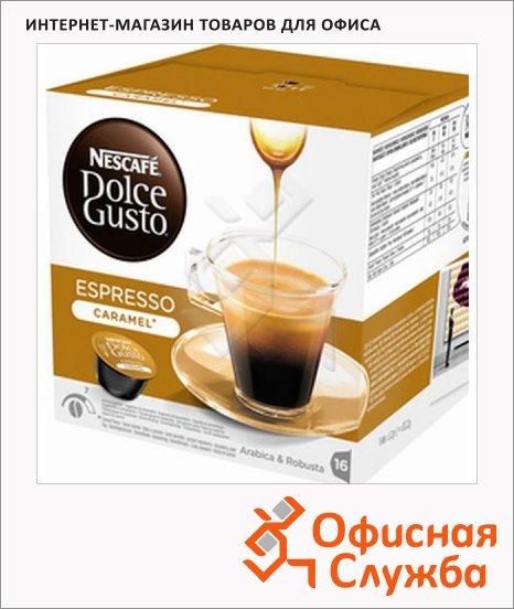 Кофе в капсулах Dolce Gusto Espresso Caramel