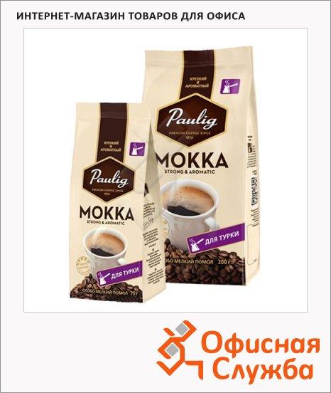 Кофе молотый Paulig Mokka для турки, пачка