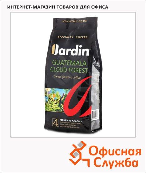 Кофе молотый Jardin Guatemala Cloud Forest (Клауд Форест), пачка