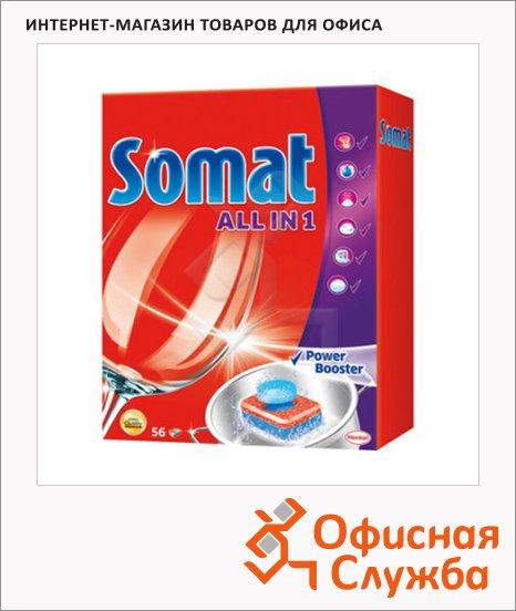 Таблетки для ПММ Somat All in One