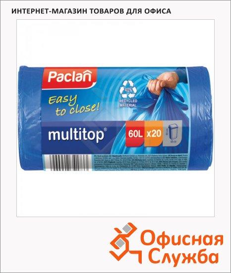 Мешки для мусора Paclan Multitop
